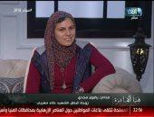 """أرملة الشهيد خالد مغربى: زوجى بطل وجنبه إحنا غلابة..وهذا سر تسيمته بـ""""الدبابة"""""""