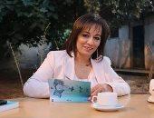 صونيا خضر: رواية «كلب الحراسة الحزين» قصيدة طويلة تبحث عن نهاية العالم