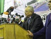 حزب الوفد يشكل لجنة طوارئ صحية دعما للدولة فى مواجهة كورونا
