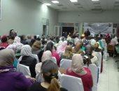 """مؤتمر """"حملة كلنا معاك"""" لتأييد الرئيس بالانتخابات بأمانة المرأة فى المنيا"""