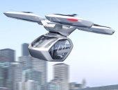 """صور.. """"أودى"""" تستعرض سيارتها الطائرة ذاتية القيادة المستقبلية"""