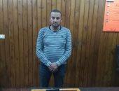 القبض على موظف أثناء بيعه هاتف محمول عقب سرقته فى الأزبكية