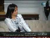 رئيسة القومى للمرأة تبكى على الهواء خلال حديثها عن خطاب السيسى بالأمم المتحدة