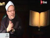 فيديو.. المفتى: الإسلام وضع إطارا للخلاف خرج عنه الإرهابيون