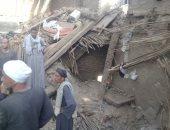 صور.. انهيار جزئى بمنزل خالى من السكان بمنطقة أبو الجود فى الأقصر