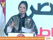 حزب الوفد : تضحيات الشعب المصرى تتوج ذكرى تحرير سيناء