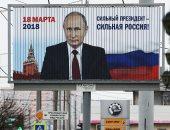 """""""روسيا القوية"""" و""""رئيس قوى"""".. شاهد دعاية بوتين لانتخابات الرئاسة فى شوارع موسكو"""