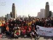 """صور.. المشاركون فى احتفالية """"أنتى الأهم"""" يرددون هتافات """"تحيا مصر"""""""