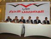 """""""المصريين الأحرار"""": تمكنا من إنهاء إجراءات ترميم أكبر مساجد بباب شرق"""
