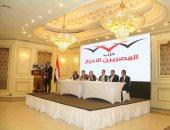 """رئيس """"التنمية المجتمعية """" يستعرض أعمال اللجنة فى المؤتمر العام للمصريين الأحرار"""