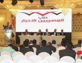 المصريين الأحرار يرصد جهوده لمواجهة كورونا واتصالات مع المصريين بالخارج