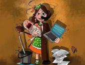 حال الدنيا.. المرأة العاملة.. 2×1 بكاريكاتير اليوم السابع