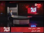 """مجدى الجلاد لـ""""خالد أبو بكر"""": مصر ستصبح من """"النمور العالمية"""" بعد 4 أعوام"""