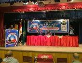 حزب النور ينظم مؤتمرا جماهيريا لدعم الرئيس السيسي فى الإسماعيلية