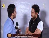 """حماقى للتليفزيون المصرى: مصر رائدة فى علاج """"فيروس C"""" وأحضر لمشروع سينمائى"""