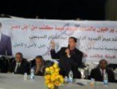 """صور.. أول مؤتمر لحملة """"كلنا معاك"""" فى قرية مسير بكفر الشيخ لدعم السيسي"""