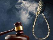 الإعدام شنقاً لعامل اغتصب ابنة زوجته الطفلة وحملت منه بالشرقية