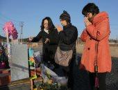 صور.. اليابان تحيى الذكرى الـ7 لضحايا زلزال وتسونامى ضرب منطقة فوكوشيما 2011
