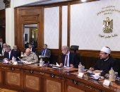 صور.. بدء الجلسة الخاصة باجتماع مجلس الوزراء لمناقشة استراتيجية تطوير التعليم