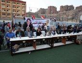 """فيديو..""""انزل يلا.. شارك يلا"""" أغنية لشباب منشية ناصر للحث على المشاركة بالانتخابات"""