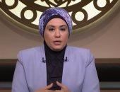 نادية عمارة: انشغال الكافر بالدنيا سبب عدم تدبره آيات الله