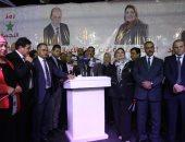 بدء مؤتمر إمبابة لدعم السيسى بحضور رؤساء أحزاب ونواب وفنانين ورياضيين