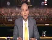 """فيديو.. عمرو أديب: أطالب بنظرة مخففة لشباب مسرحية """"سليمان خاطر"""""""
