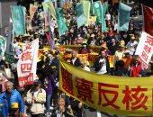 """الصين تحذر من استخدام المناهج الدراسية للدفع نحو """"استقلال تايوان"""""""