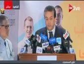 وزير التعليم العالى: مركز فحص قلوب الرياضيين إضافة كبيرة لمنظومة الطب بمصر