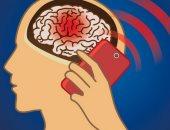 دراسة أمريكية: إشعاعات الهواتف المحمولة لا تمثل خطورة على الإنسان