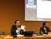 صور.. قبيلة الغفران تناشد العالم للضغط على نظام الحمدين لوقف الانتهاكات