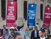 """صور.. التشيليون يحتفلون بفوز الرئيس """"بينيرا"""" بولاية جديدة لرئاسة البلاد"""