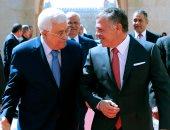 العاهل الأردنى: نقف إلى جانب الفلسطينيين فى نيل حقوقهم المشروعة والعادلة
