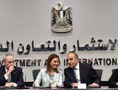 مصر وأمريكا توقعان منحة بـ2.2 مليون جنيه لدعم متضررى قرية الروضة بشمال سيناء