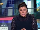 فيديو.. أمانى الخياط: انتخابات الرئاسة إعادة تأكيد على مشروع دولة 30 يونيو