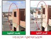كهرباء جنوب القاهرة: إحلال وتوسعة 295 محول و100 كشك توزيع