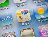 أبل تحدث خدمة خرائطها بمزايا متطورة لمنافسة جوجل