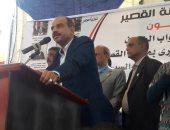 النائب هشام الشعينى بالقصير: المصريون يعون ما يتم من إنجازات لمستقبل أبنائهم