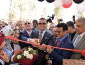 صور.. انطلاق فعاليات مهرجان الشعوب الرابع للطلاب الوافدين بجامعة المنصورة