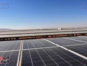 بنك الاستثمار الأوروبى يبحث مع مصر الاستثمار فى الطاقة الشمسية والرياح