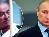 منظمة حظر الأسلحة الكيميائية تؤكد تورط موسكو فى تسميم الجاسوس الروسى