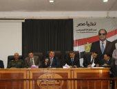 محافظ كفر الشيخ يعلن خطة الإستعدادات للإنتخابات الرئاسية