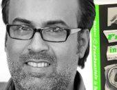 3 فعاليات لـ أحمد سعداوى قبل وبعد الإعلان عن الفائز بجائزة مان بوكر 2018