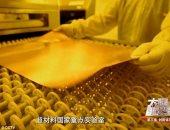 بكين تدشن خط إنتاج لمادة خارقة يمكنها إخفاء المقاتلات الحربية