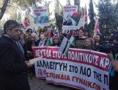 مظاهرات فى أثينا تنديدا بالاحتلال الإسرائيلى و القرارات الأمريكية ضد فلسطين