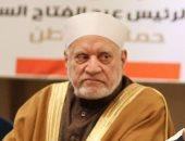 أحمد عمر هاشم: اعتذار الحوينى مقبول وكل من يقول لا إله إلا الله معنا