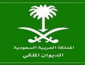 وفاة الأمير السعودى فيصل بن فهد بن مشارى.. وصلاة الجنازة عقب صلاة العصر