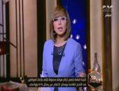 لميس الحديدى تطالب الرئيس بالنظر فى العفو عن المحبوسين بقضايا التظاهر والرأى