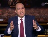 عمرو أديب: المواطن العربى أيقن أن قطر لا تهتم بسعادته بقدر اهتمامها بإذلاله