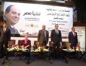 """""""معاك من أجل مصر"""" تنظم مؤتمرا الخميس بالمرج لدعم المشاركة بانتخابات الرئاسة"""